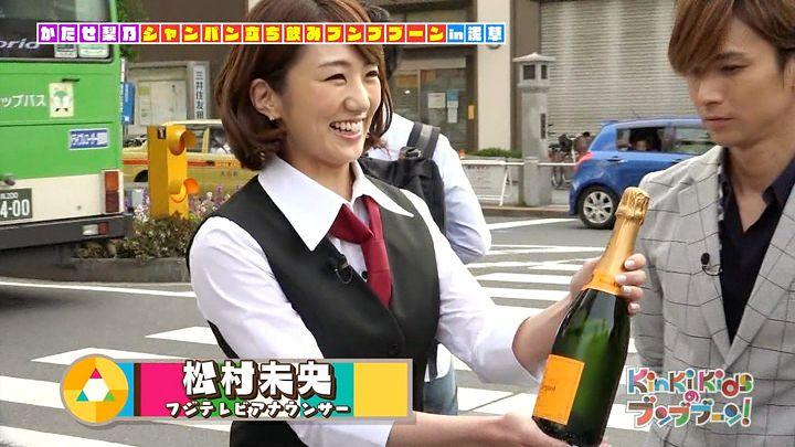 matsumura20150524_03.jpg