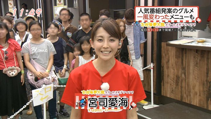 miyaji20150814_01.jpg