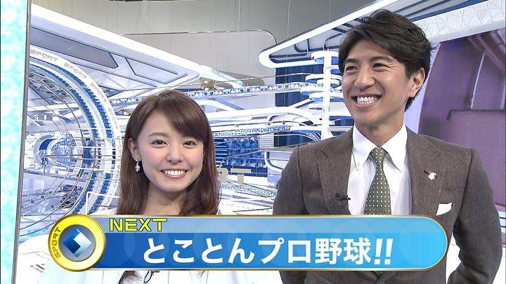 miyazawa20150402_01.jpg