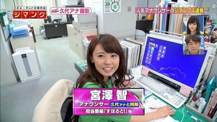 miyazawa20150501_06.jpg