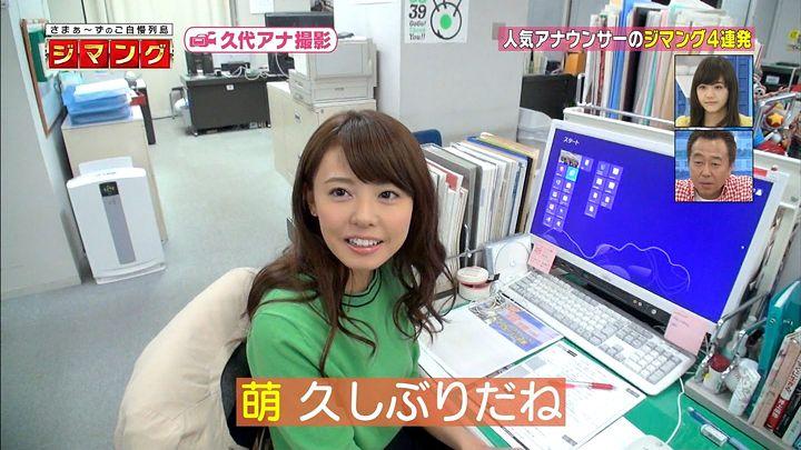 miyazawa20150501_08.jpg