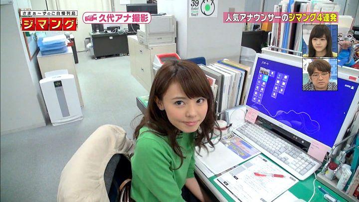 miyazawa20150501_09.jpg
