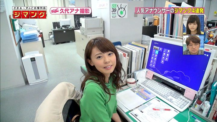 miyazawa20150501_10.jpg