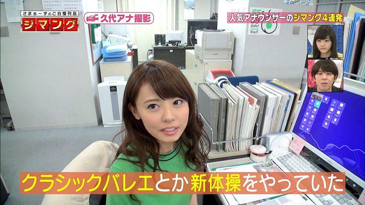 miyazawa20150501_11.jpg