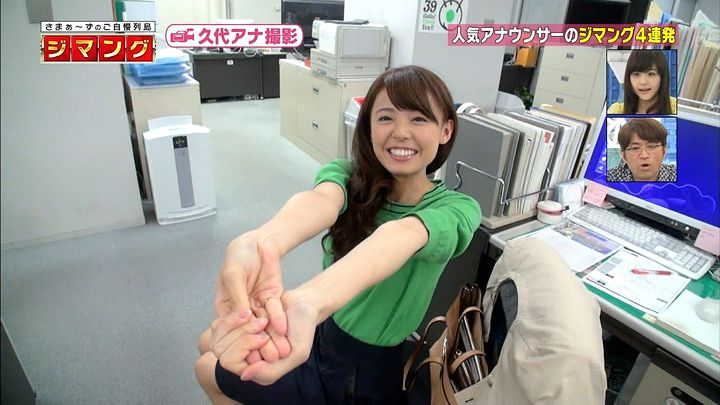 miyazawa20150501_13.jpg