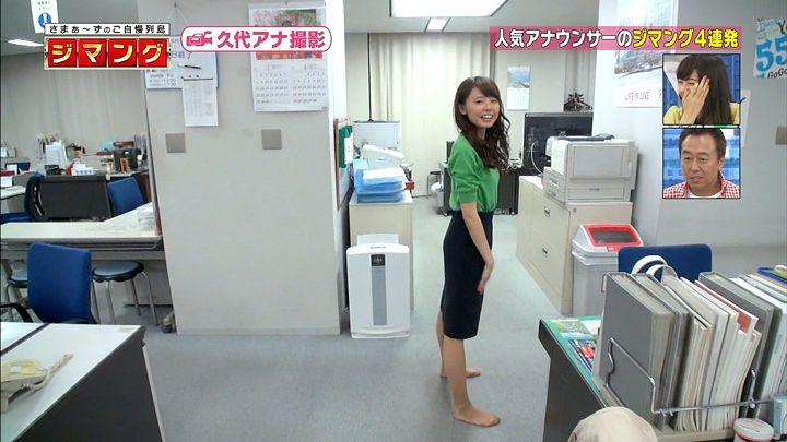 miyazawa20150501_14.jpg