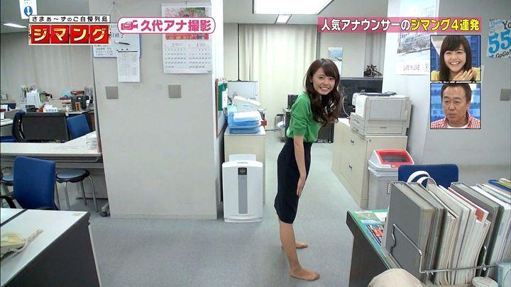 miyazawa20150501_15.jpg