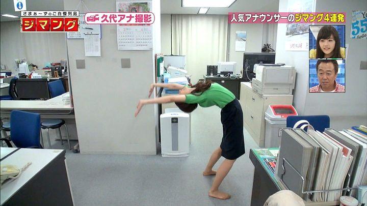 miyazawa20150501_18.jpg