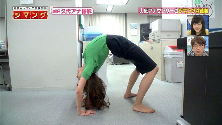 miyazawa20150501_24.jpg