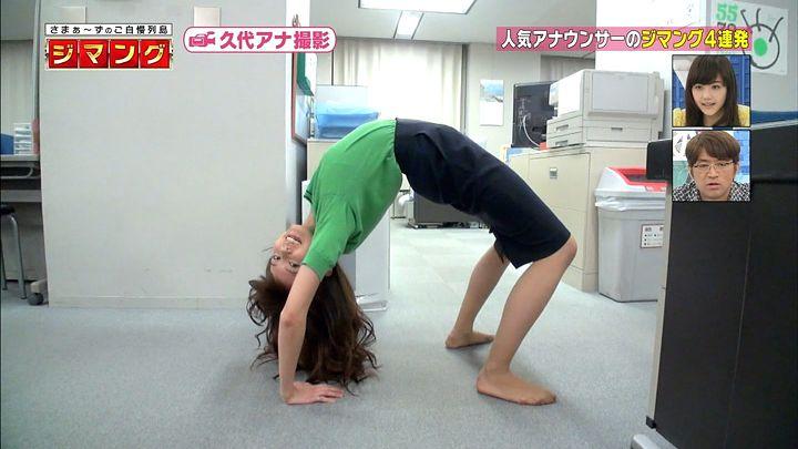 miyazawa20150501_25.jpg