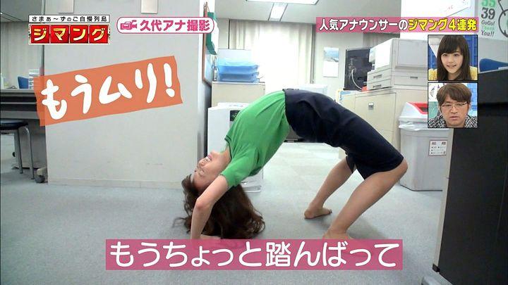 miyazawa20150501_26.jpg