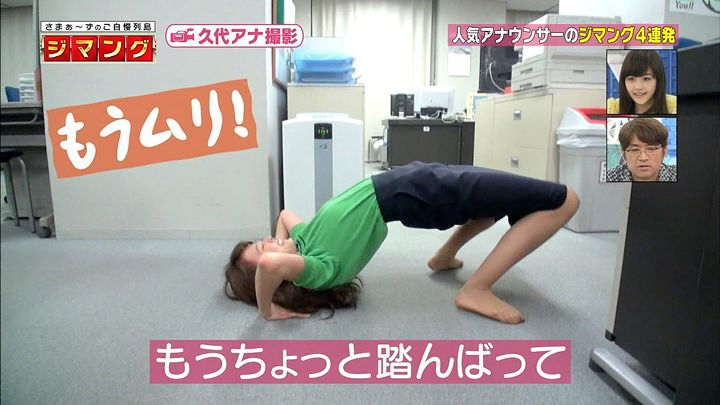 miyazawa20150501_28.jpg