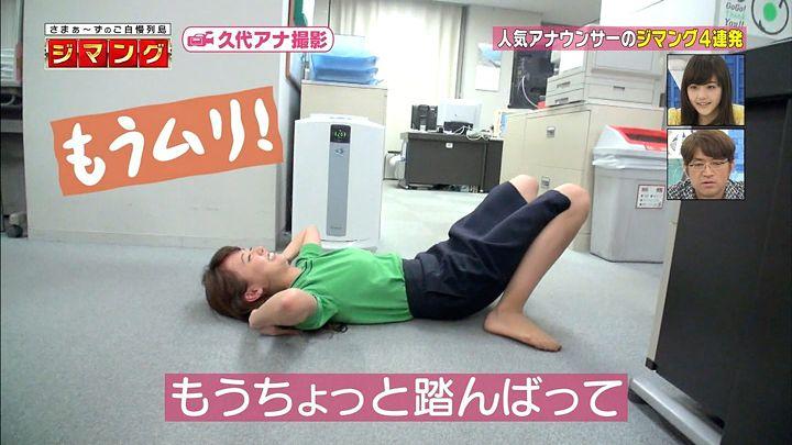 miyazawa20150501_29.jpg