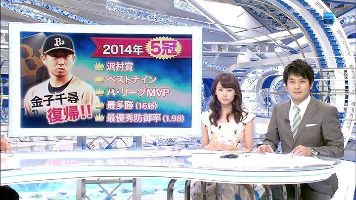 miyazawa20150523_04.jpg