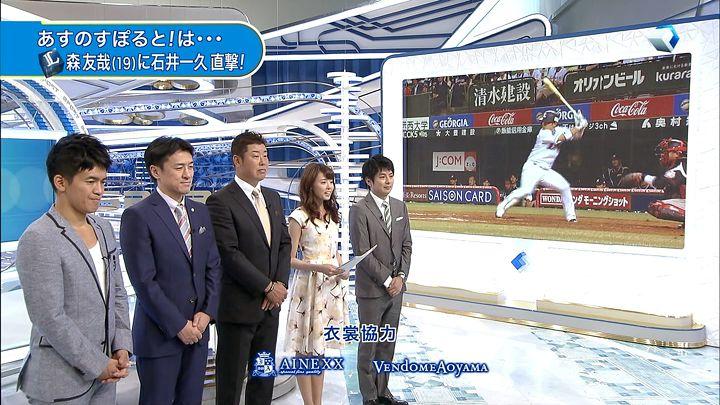 miyazawa20150523_20.jpg