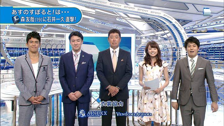miyazawa20150523_21.jpg