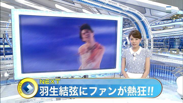 miyazawa20150529_01.jpg