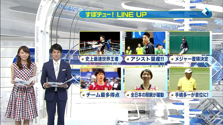 miyazawa20150530_12.jpg