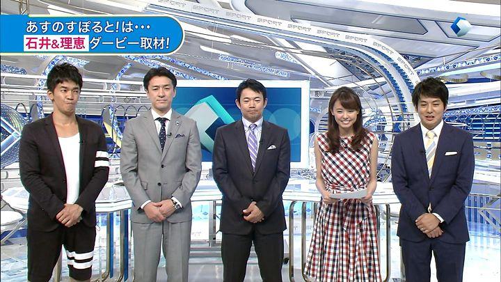 miyazawa20150530_17.jpg