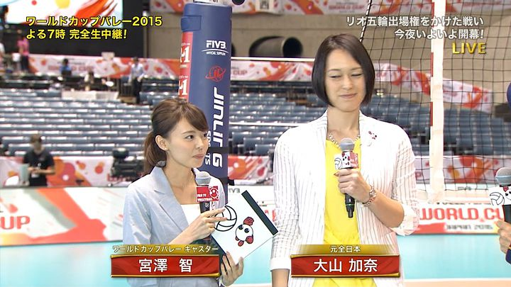 miyazawa20150822_01.jpg