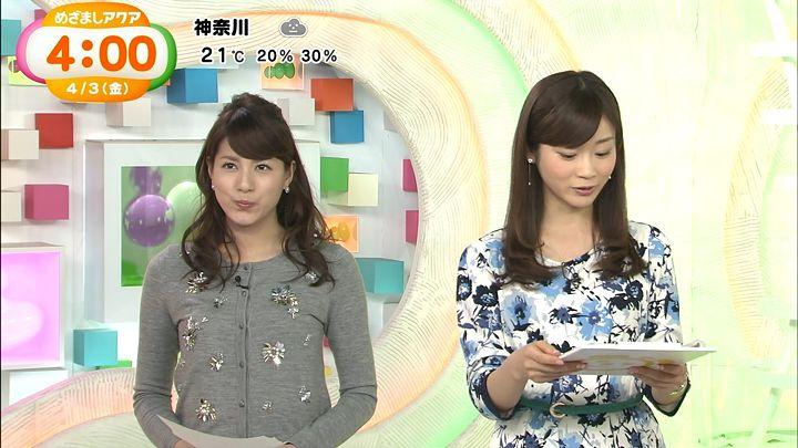 nagashima20150403_02.jpg