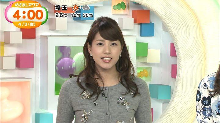 nagashima20150403_03.jpg