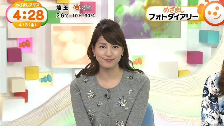 nagashima20150403_05.jpg