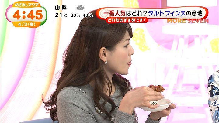 nagashima20150403_08.jpg