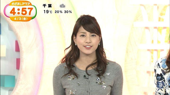 nagashima20150403_10.jpg