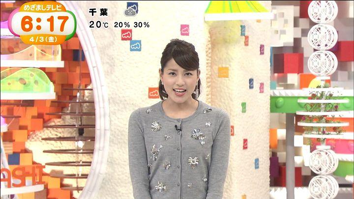 nagashima20150403_11.jpg