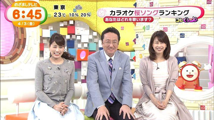 nagashima20150403_12.jpg