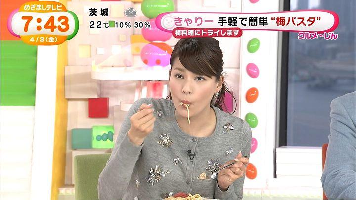 nagashima20150403_14.jpg