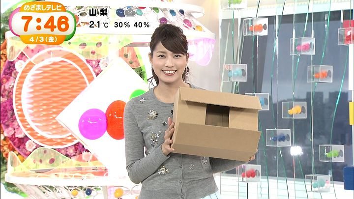 nagashima20150403_28.jpg