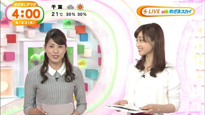 nagashima20150423_01.jpg