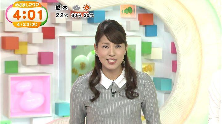 nagashima20150423_03.jpg