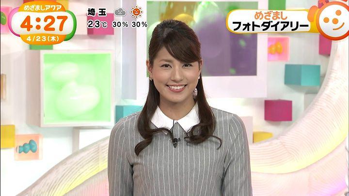 nagashima20150423_05.jpg