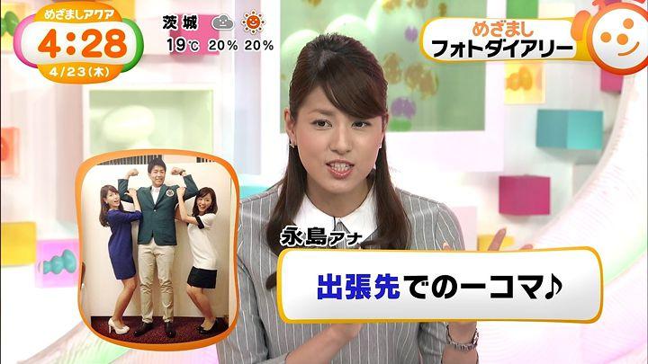 nagashima20150423_06.jpg