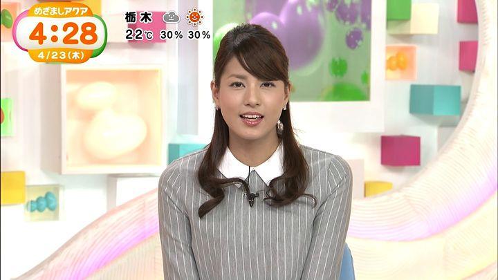 nagashima20150423_07.jpg
