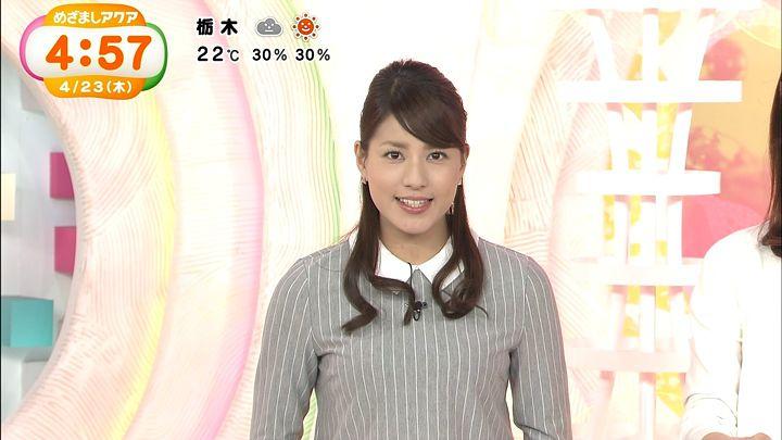 nagashima20150423_10.jpg