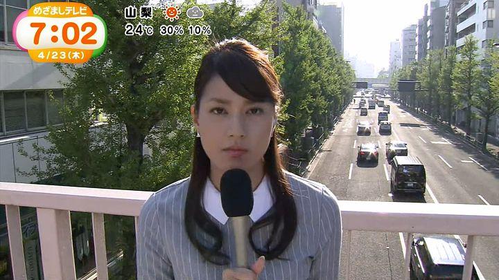 nagashima20150423_13.jpg