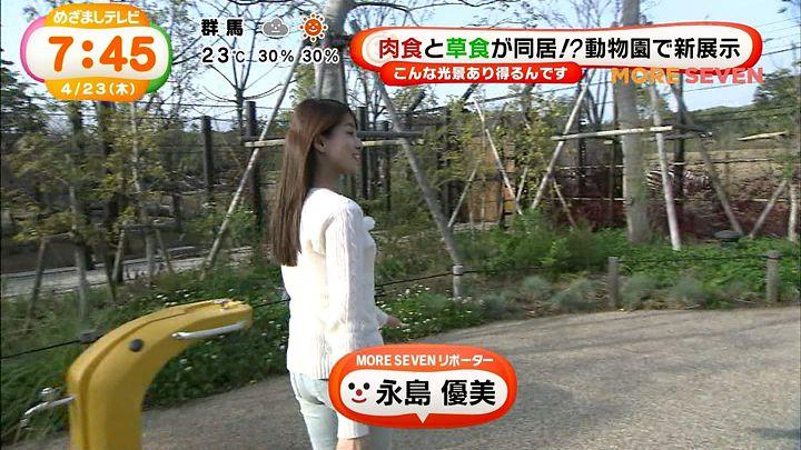 nagashima20150423_14.jpg