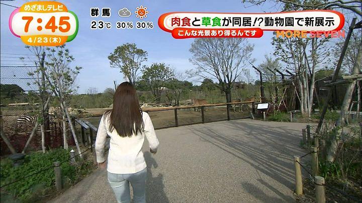 nagashima20150423_15.jpg
