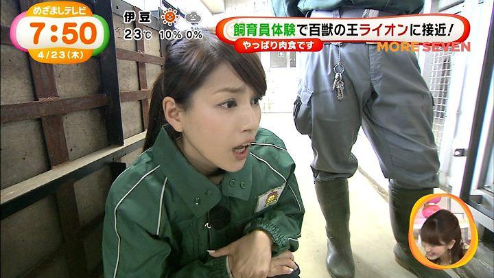 nagashima20150423_27.jpg