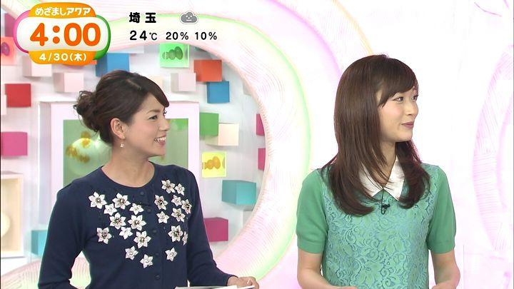 nagashima20150430_01.jpg