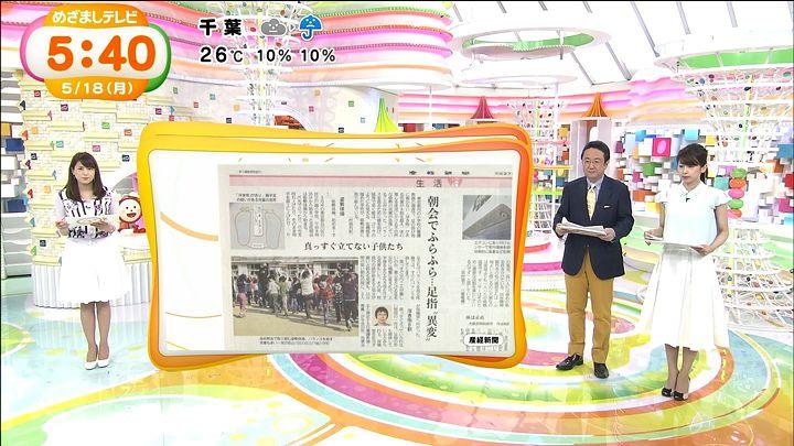 nagashima20150518_01.jpg
