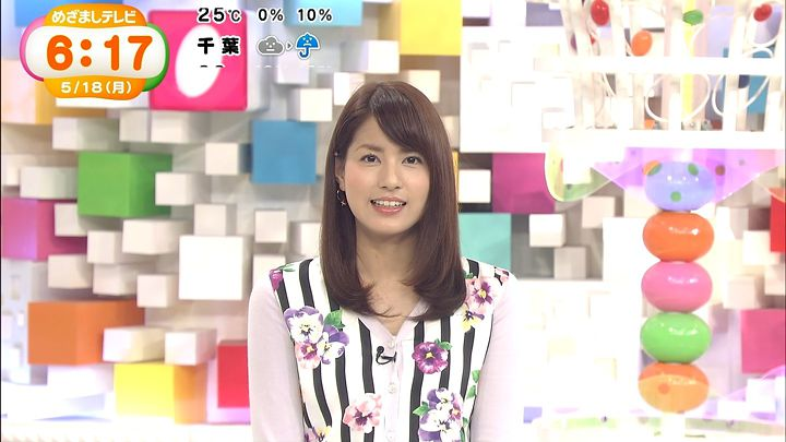 nagashima20150518_02.jpg