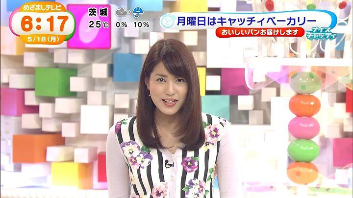 nagashima20150518_03.jpg