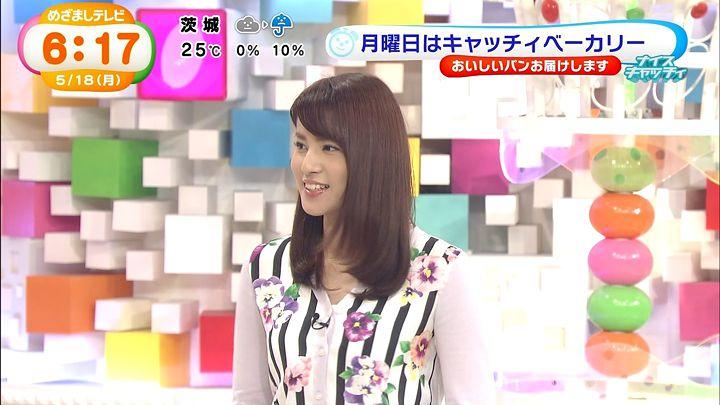 nagashima20150518_04.jpg