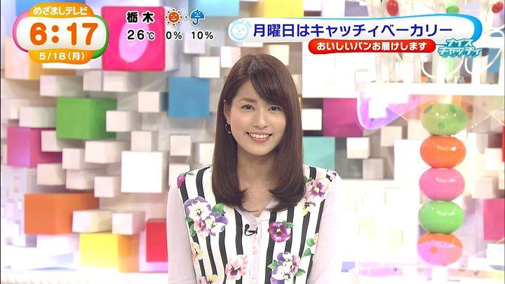 nagashima20150518_05.jpg