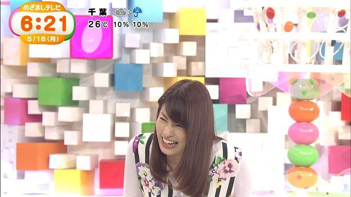 nagashima20150518_06.jpg